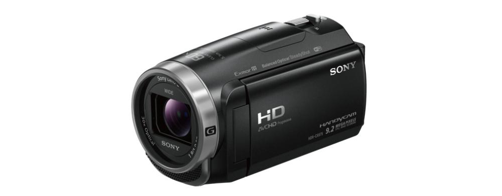 30793786-Sony-HDRCX625B_CEL-378601.jpg